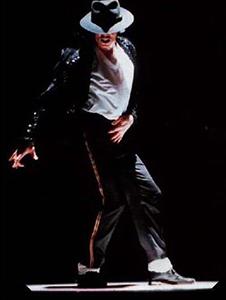 mj style dancemania in